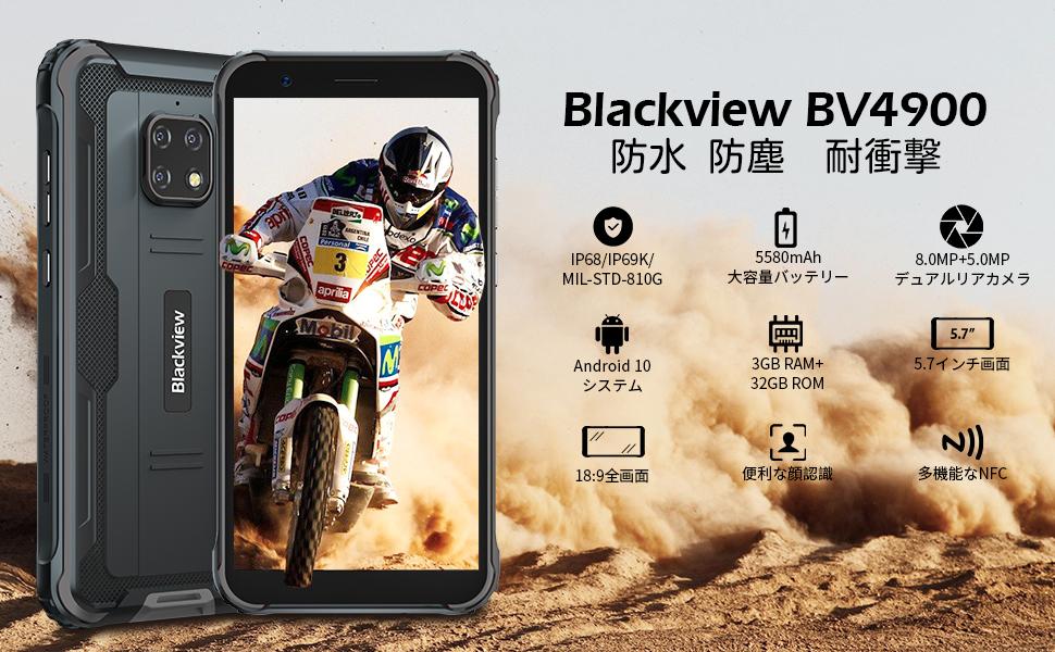 BlackViewBV4900