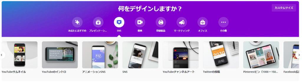 canva screenshot